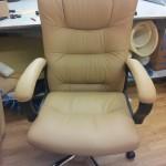 Fotel biurowy skórzany
